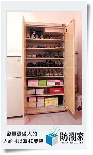 SH-540防潮鞋櫃推薦,使用心得分享